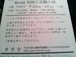image/2014-05-14T06:45:17-1.jpg